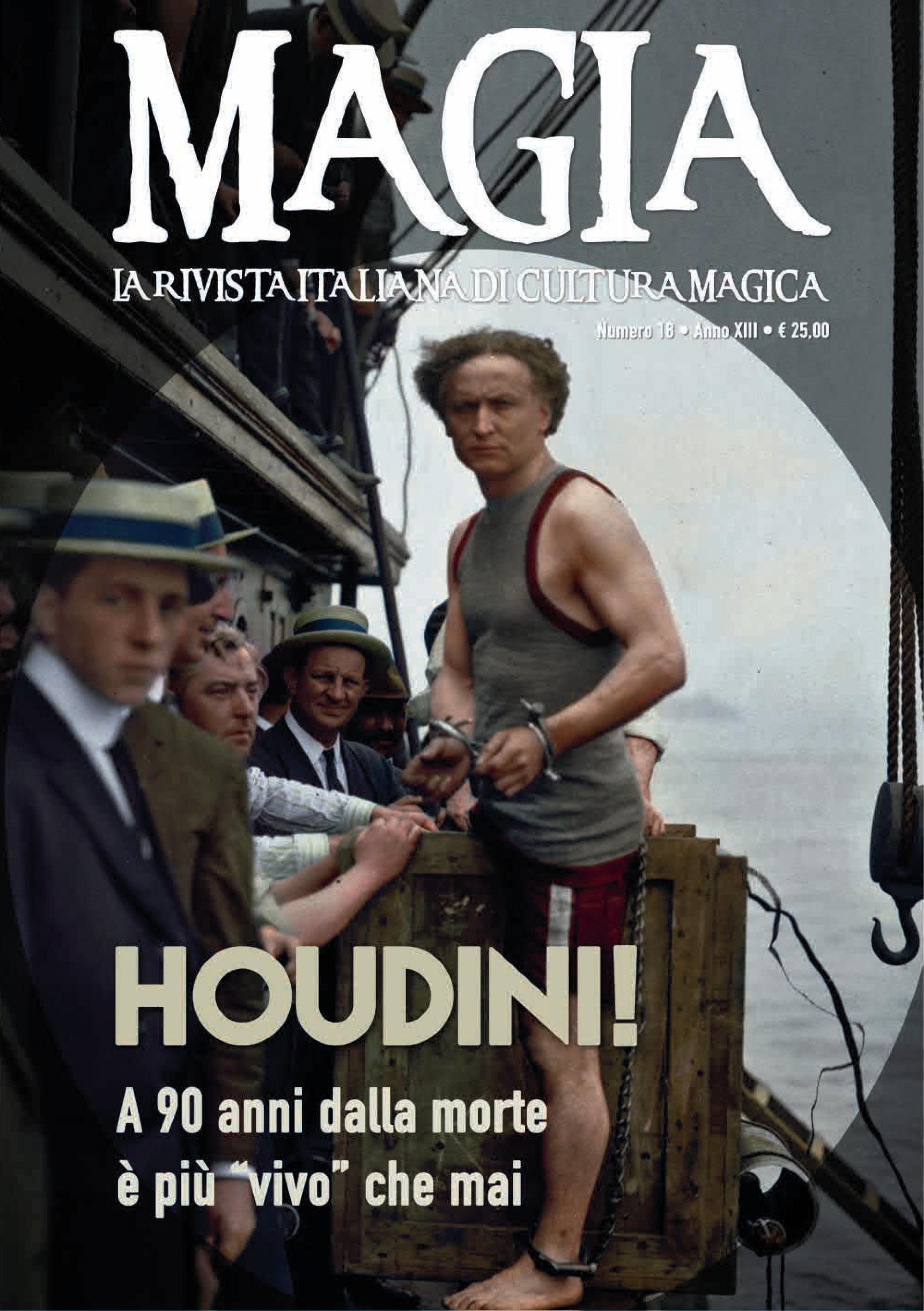 Houdini!